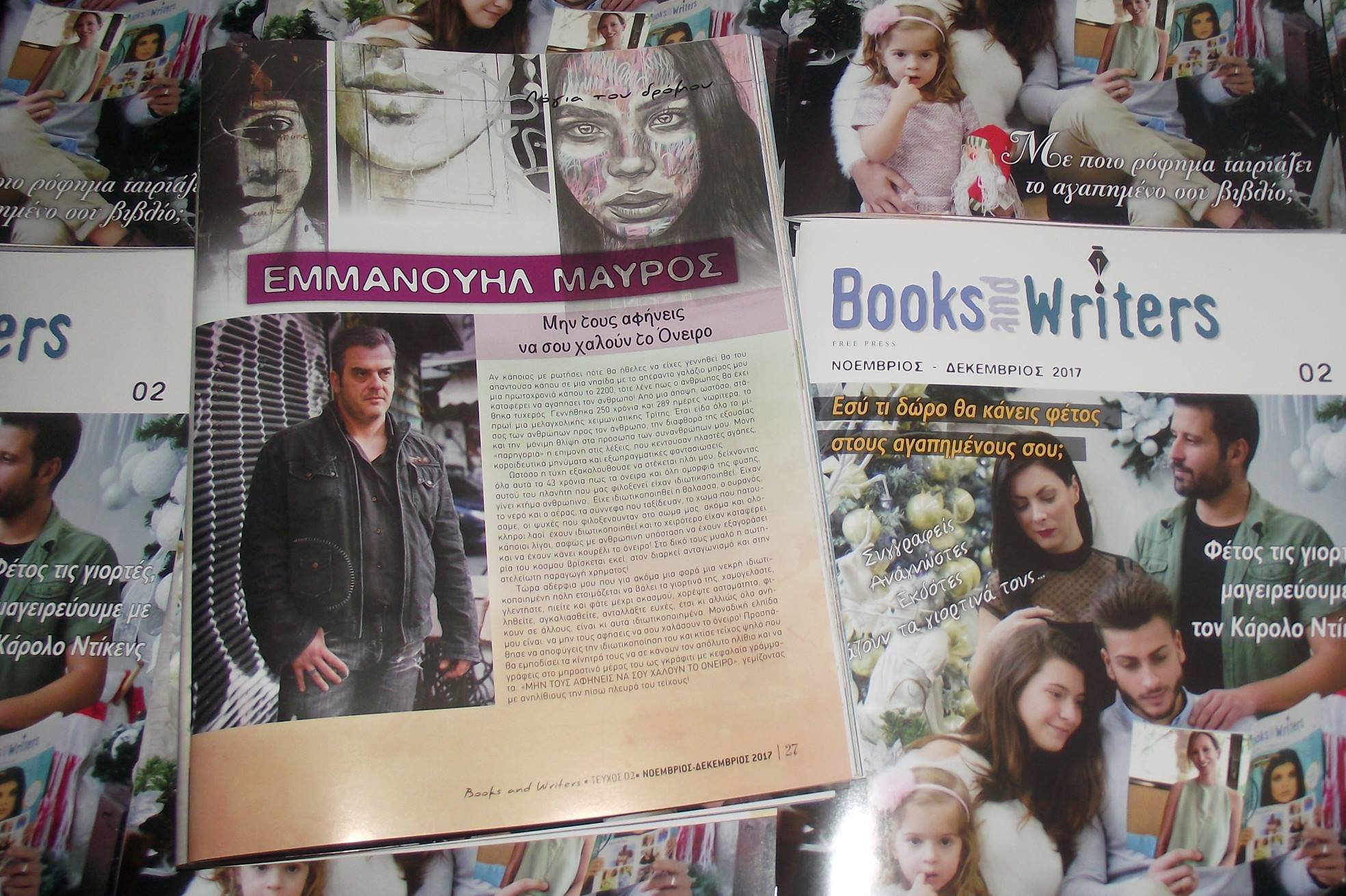 Emmanuel Mavros - Books and Writers